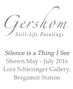 Gershom Art Logo with DescriptionUpdate1